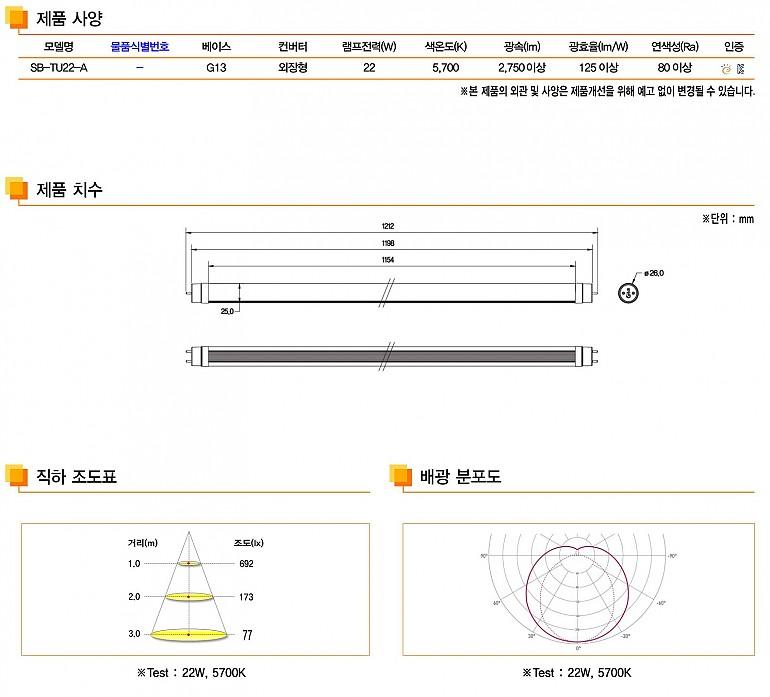 홈페이지-직관등.jpg