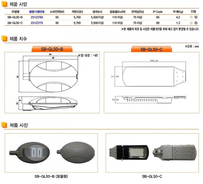 LED보안등.jpg